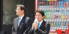 参議院議員増子輝彦会津事務所開き