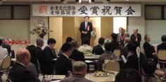 平成28年度会津文化団体連絡協議会受賞祝賀会