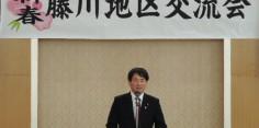 会津美里町新春藤川地区交流会