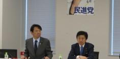 民進党 外務防衛部門会議