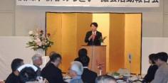 会津若松市議会議員 横山敦議員新春の集い・議会活動報告会