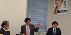民進党 外務防衛合同部門会議