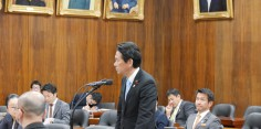 外務委員会/参考人質疑