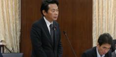 外務委員会/岸田外務大臣に質問