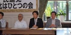 「民進党東北はひとつの会」立ち上げ記者会見
