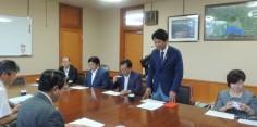 民進党福島県第4区総支部移動政調会/磐梯町
