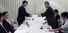 民進党福島県第4区総支部移動政調会/企業、団体、議員より要望聴取