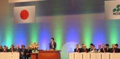 農業災害補償制度施行70周年記念福島県NOSAI大会