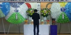 湯川村戦没者慰霊祭