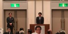 増子輝彦参議院議員「會輝会」