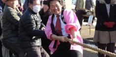 塩川初市・開運舟引き祭り