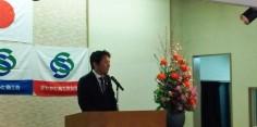 平成30年きたかた商工会塩川地区センター新春の集い
