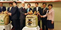 会津若松市建築業組合 第22回会津若松市建築業組合住宅コンクール表彰式