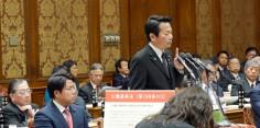 衆議院予算委員会 安倍総理、吉野大臣、茂木大臣等に質問