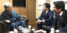 希望の党復興推進本部福島視察 渡部恒三先生表敬訪問