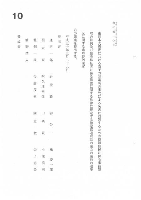 KM_C284e-20180330105754