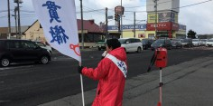 朝の街頭演説/2017年総選挙後辻立ち29回目