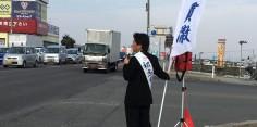 朝の街頭演説/2017年総選挙後辻立ち33回目