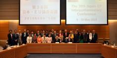 第38回日本・EU会議