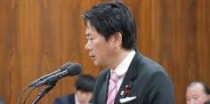 原子力問題調査特別委員会/武藤経産副大臣、更田原子力規制委員長に質問