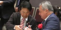 第8回太平洋・島サミット 日本と太平洋島嶼国との友好親善のための首脳訪日歓迎昼食会