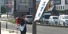 朝の街頭演説/2017年総選挙後辻立ち37回目