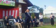会津美里町「新鶴ワイン祭り」開会式