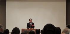 会津若松市民憲章制定50周年記念式典及び市民憲章運動推進第9回東北ブロック研修会記念式典