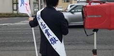 朝の街頭演説/2017年総選挙後辻立58回目