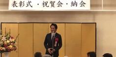 会津体育協会表彰式