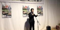 第19回塩川新そば祭り開会式