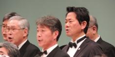 会津第九の会〈ロータリー記念式典開会式〉
