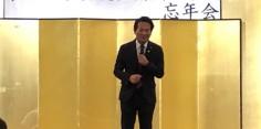 東山温泉芸妓屋協同組合忘年会