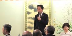 福島県宅地建物取引業協会新年会
