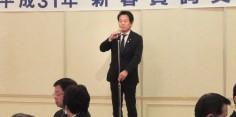 福島県警備業協会会津支部新春賀詞交歓会