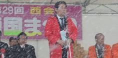 西会津雪国まつりオープニングセレモニー