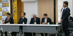 国民民主党 全国幹事会・自治体議員等役員合同会議