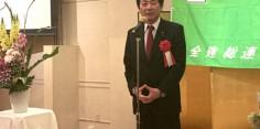 全建総連会津 第24回定期総会・300名達成記念祝賀会