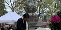 奈与竹之碑碑前祭
