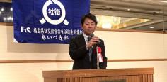 福島県社交飲食業生活衛生同業組合通常総会