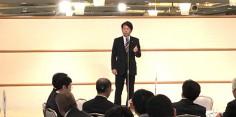 福島県建築士会 平成31年度通常総会