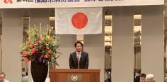 第44回福島県消防協会会津若松支部幹部大会
