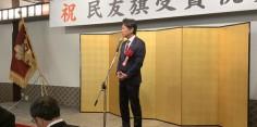 喜多方市消防団「民友旗」受章祝賀会