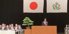 第69回福島県消防協会喜多方支部幹部大会