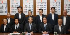 会津総合開発協議会 国民民主党への要望活動