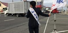 朝の街頭演説/2017年総選挙後辻立87回目