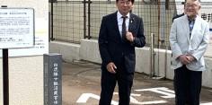 会津藩塩川本陣白虎隊士飯沼定吉記念碑除幕式