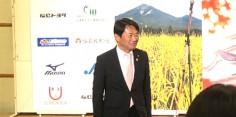 鶴ヶ城ハーフマラソン大会開会式