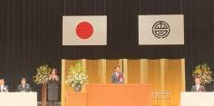 会津若松市制施行120周年記念式典