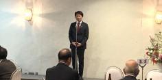塩川町写真連盟50周年記念式典